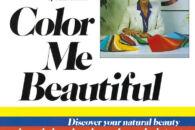 Armocromia: Color Me Beautiful di Carole Jackson | #LETTUREcosmetiche